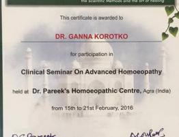 gomeopat_anna_korotko_sertificate_022016